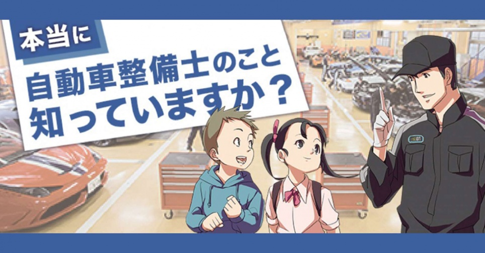 9月10.16日体験入学