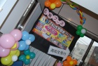 TAUS学園祭(菖稜祭)