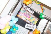 2019 TAUS学園祭(菖稜祭)