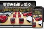 オンライン説明会(バナー2).jpg